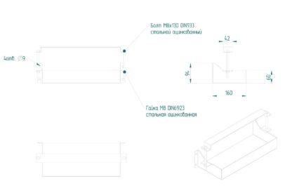 Полка для аккумуляторных батарей КАБ-1217 - размеры