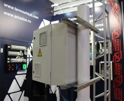 Крепление для термошкафа КМА-3