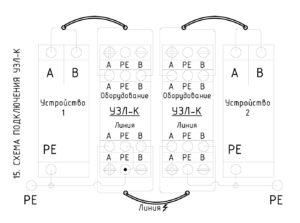 УЗЛ-К - схема подключения