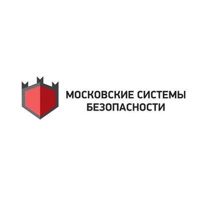 Московские системы безопасности
